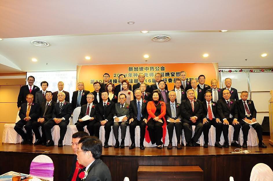 2014年第五十届就职典礼团体照