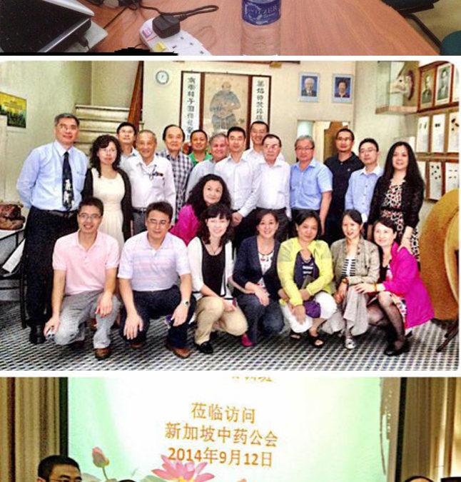 昆明市中医医院新加坡培训班莅临访问交流