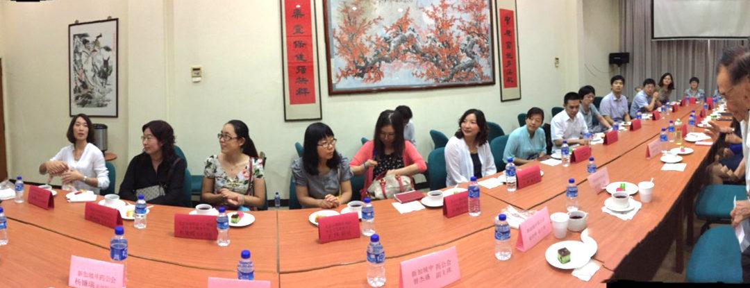北京市朝阳区全科医师新加坡培训班20位学员到访交流