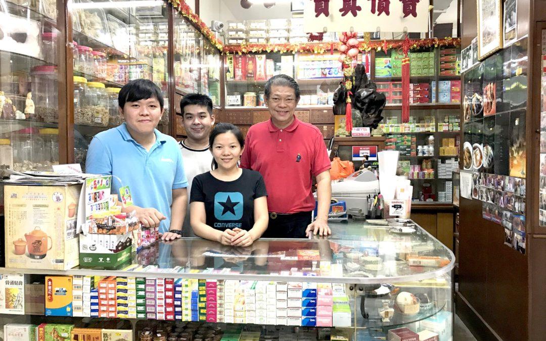 万安和参茸药行私人有限公司 Ban On Hoe Medical Store Pte Ltd