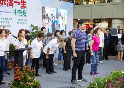 SCDA Chinese Medicine Exhibition 095