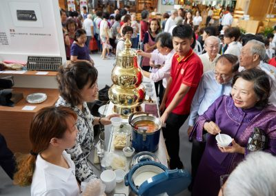 SCDA Chinese Medicine Exhibition 143